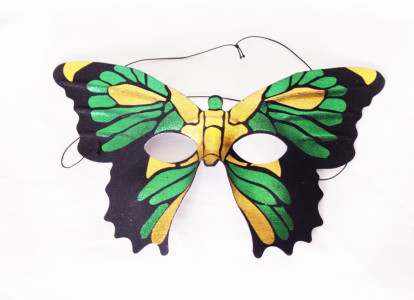 A33 Škraboška motýľ